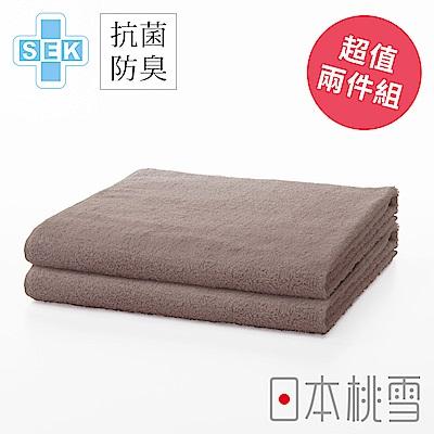 日本桃雪 SEK抗菌防臭運動大毛巾超值兩件組(米灰色)