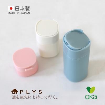 日本OKA 日製旅行快取式分裝瓶3件套組(15g+40ml+70ml)