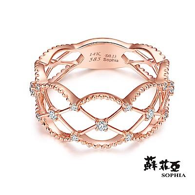 蘇菲亞SOPHIA 女戒-編織愛情玫瑰金鑽石戒指