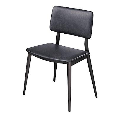 文創集 凱利工業風亞麻紋皮革餐椅組合(二入組)-43.5x48x77免組