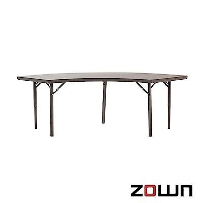 ZOWN 防水拼接折疊新月桌XL-CRESCENT