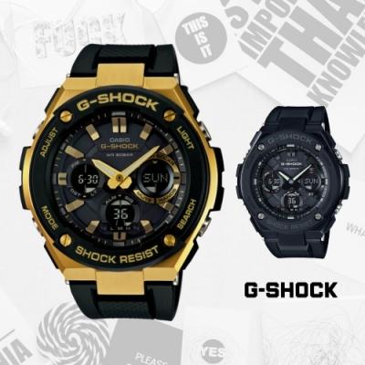 CASIO卡西歐 分層防護構造概念錶款(GST-S100G)