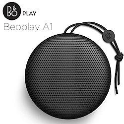 B&O PLAY BEOPLAY A1 藍芽喇叭