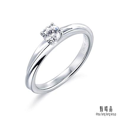 點睛品 Promessa 20分 牽手 18K金鑽石流線婚戒求婚戒指