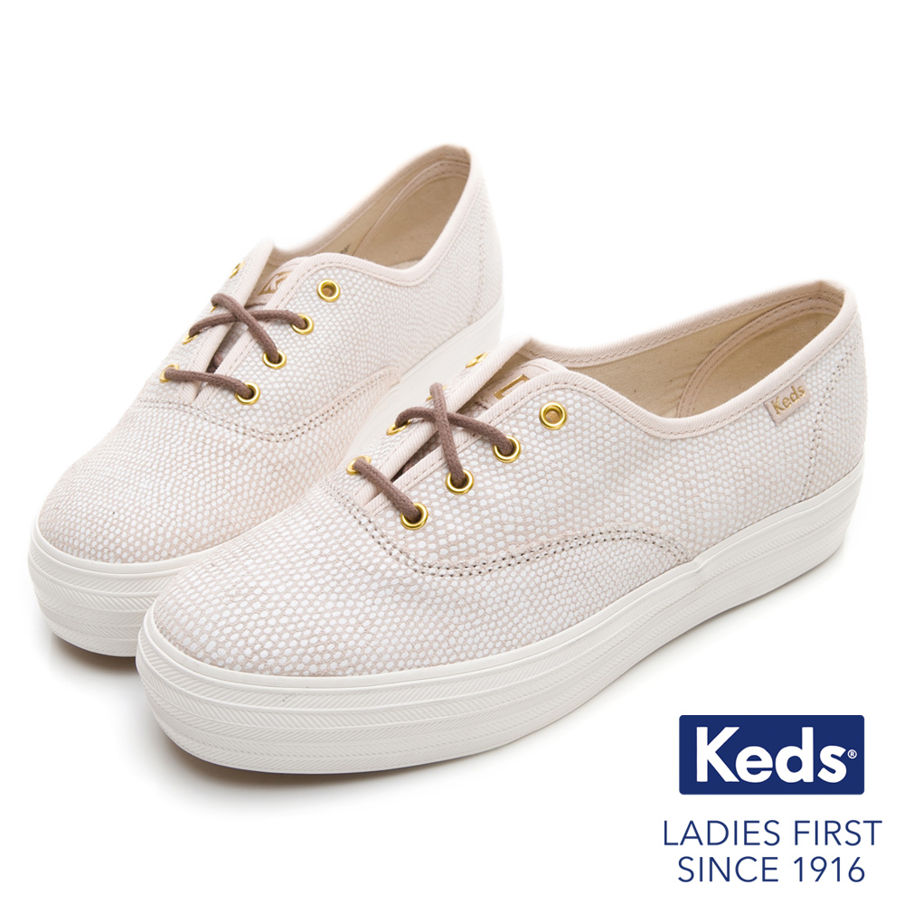 Keds TRIPLE 普普圓點皮革綁帶厚底休閒鞋-淺粉