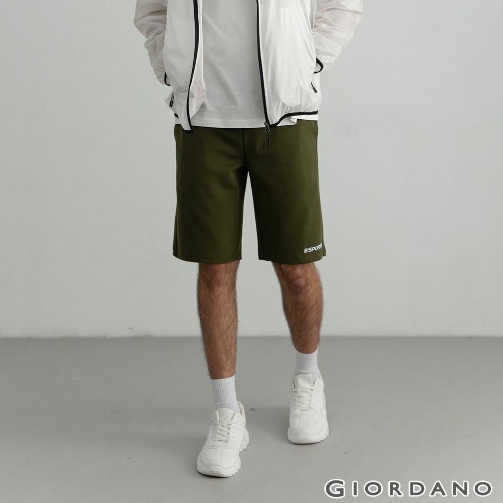GIORDANO 男裝素色針織短褲 - 63 森林綠