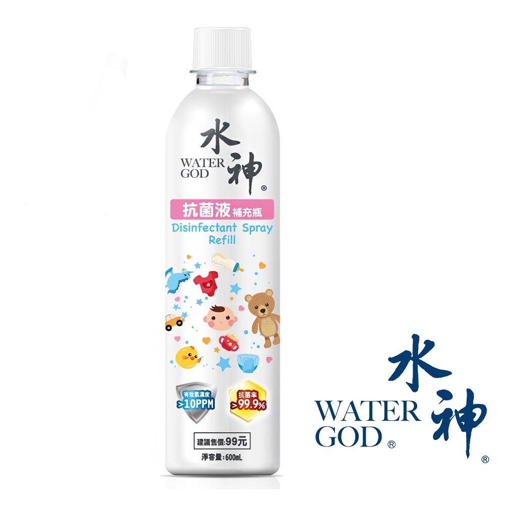 旺旺水神 抗菌液補充瓶600ml product image 1