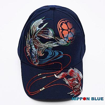 日本藍 BLUE WAY 精繡鬥魚系列棒球帽(藍)