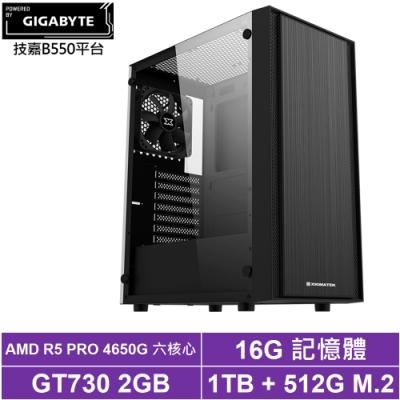 技嘉B550平台[星羅術士]R5六核GT730獨顯電玩機