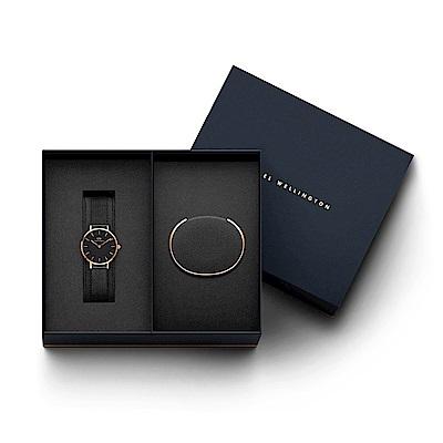 DW手錶 官方旗艦店 28mm米蘭金屬編織錶+時尚奢華手鐲-S(編號16) @ Y!購物