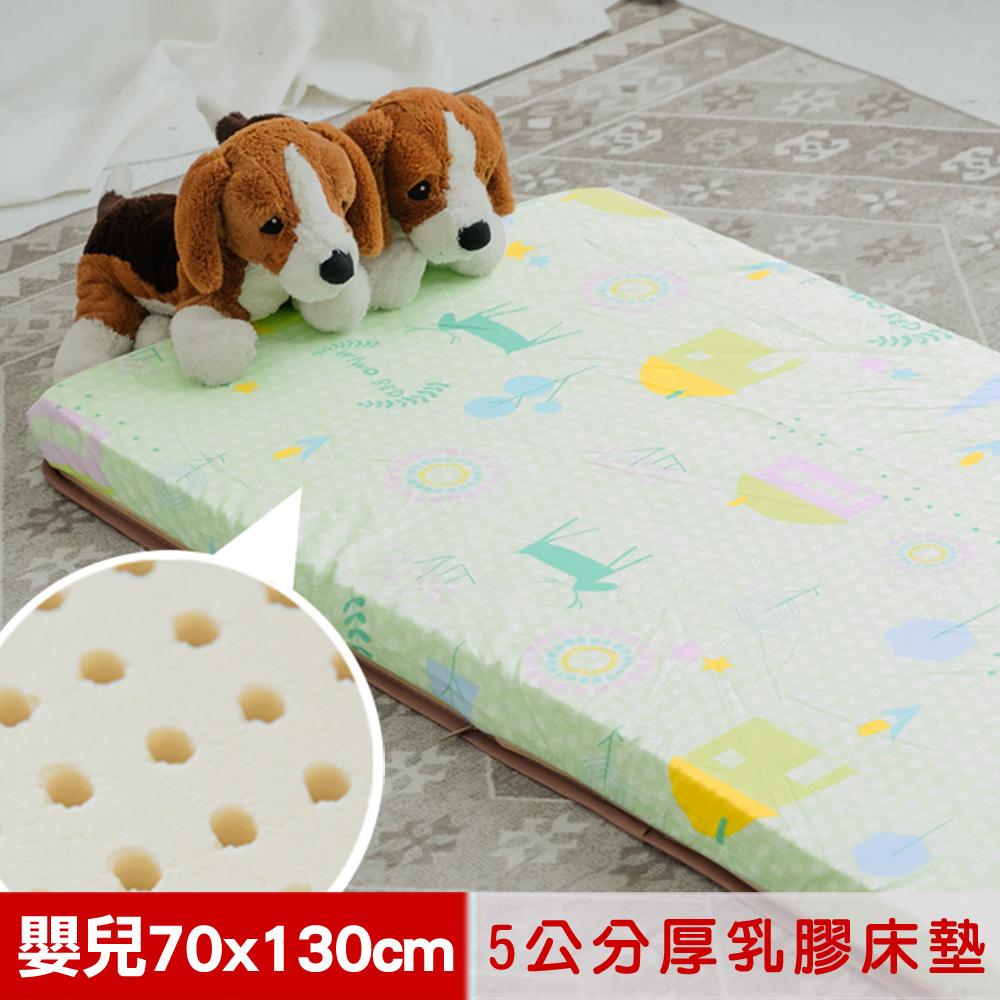 【米夢家居】 夢想家園-冬夏兩用馬來西亞進口100%天然乳膠嬰兒床墊-青春綠70X130