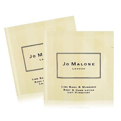 Jo Malone 青檸羅勒葉與柑橘潤膚乳7mlX2
