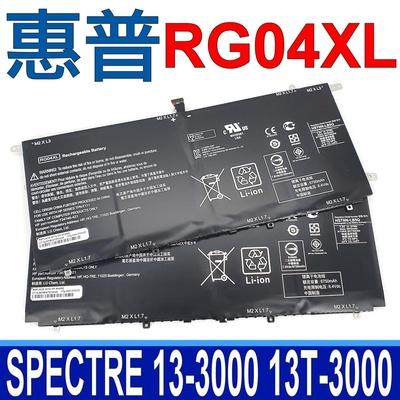 HP RG04XL 惠普 電池 Spectre 13T-3000 13-3000EA ED EE 13-3001EE EL EN TU 13-3002EL EO TU 13-3003ES EX TU
