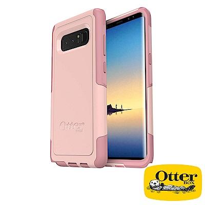 OtterBox Galaxy Note8通勤者系列保護殼-粉紅