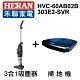 超優惠組合 HERAN禾聯 SuperSonic 超薄型智能掃地機  303E2-SVR + HERAN禾聯 3合1 手持式吸塵器 HVC-60AB02B product thumbnail 1