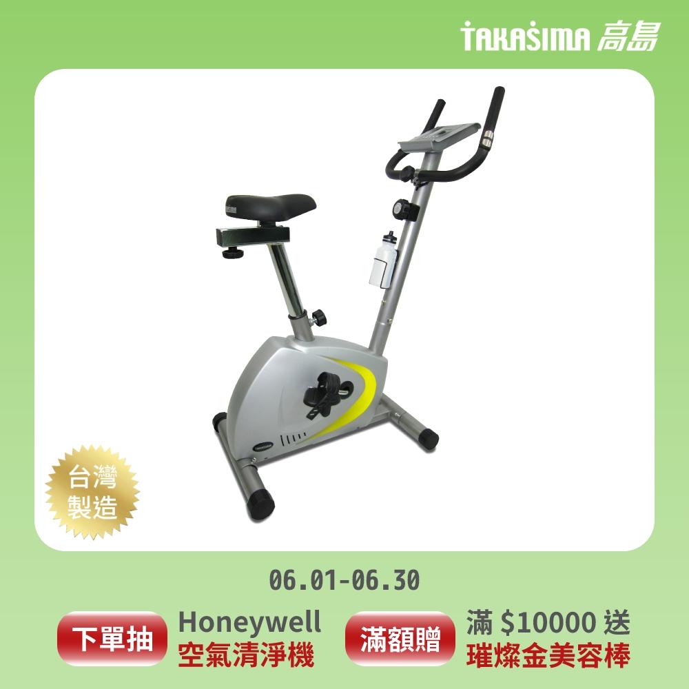 TAKASIMA 高島 元氣健身車/磁控車/腳踏車(內附水壺) B-8003