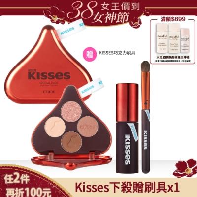 (YAHOO獨家47折) ETUDE HOUSE Kisses 眼唇彩組(眼彩盤+慕斯唇釉) 贈任kisses刷具x1