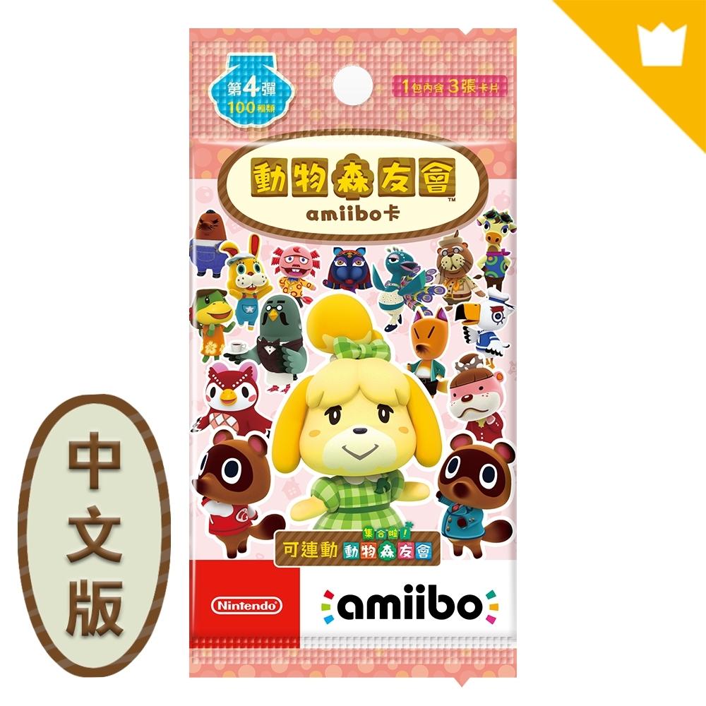 amiibo卡 動物森友會 第四彈(50包)