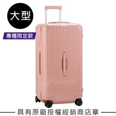 【直營限定款】Rimowa Essential Trunk Plus 32吋大型運動行李箱 (玫瑰粉)