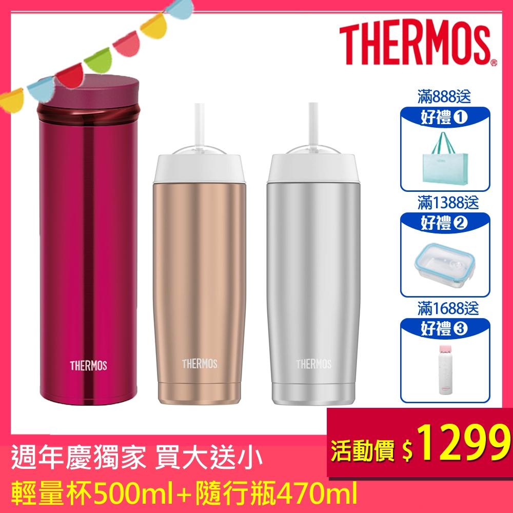 THERMOS膳魔師 超輕量不鏽鋼真空保溫杯0.5L(JNO-500)-BGD(酒紅色)