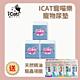 寵喵樂icat寵物尿墊-8入(買就送天然精油驅蟲項圈*1個) product thumbnail 1