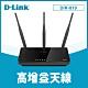 D-Link 友訊 DIR-819 AC750雙頻無線分享器路由器 product thumbnail 1