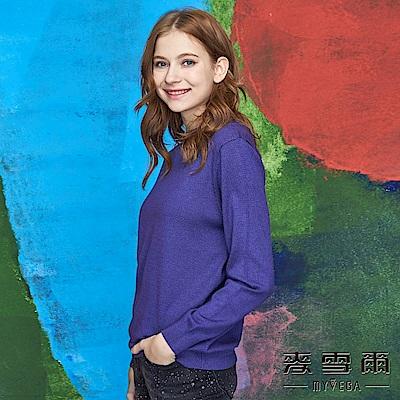 【麥雪爾】羊毛簡約羅纹素面百搭針織-深紫