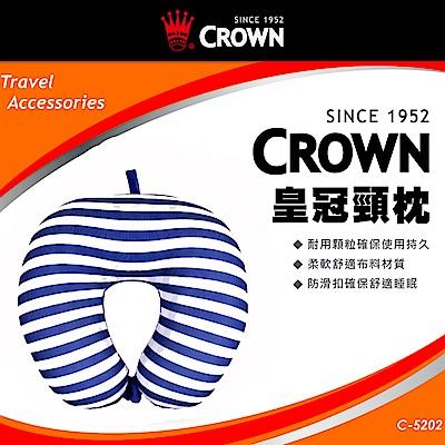 CROWN 皇冠 軟骨頭 護頸枕 飛機枕 二色可選