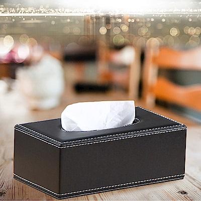 日創優品 皮革面紙盒(小) 平面款