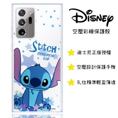 【迪士尼】三星 Samsung Galaxy Note20 Ultra 5G 星星系列 防摔氣墊空壓保護套(史迪奇)