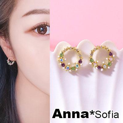 AnnaSofia 繽紛花圈 925銀針耳針耳環(金系)