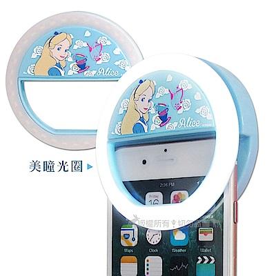 迪士尼授權正版 手機自拍神器 三段式美瞳大光圈補光燈(愛麗絲)