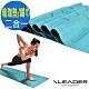 Leader X 專業防滑天然橡膠正位線麂皮絨瑜珈墊 瑜珈毯鋪巾 1mm 湖水藍-急 product thumbnail 1