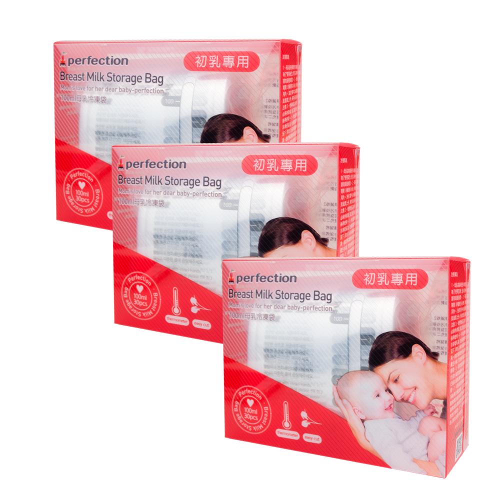 韓國perfection 初乳專用母乳冷凍袋100ml(90入) @ Y!購物