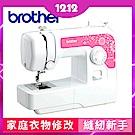 小資實用 日本brother 實用型縫紉機 JV-1400