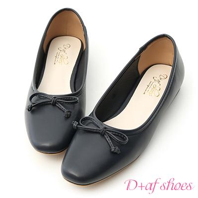 D+AF 法式甜心.小方頭平底芭蕾娃娃鞋*藍