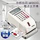 京都技研 W6600高品質支票機 product thumbnail 2