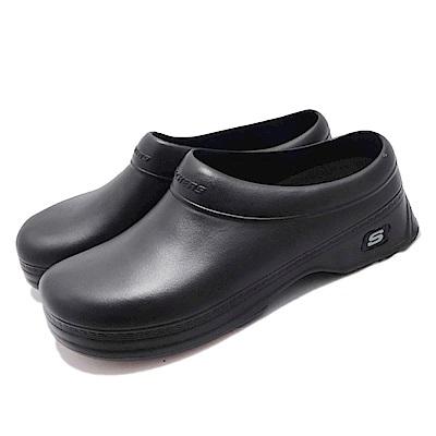 Skechers 工作鞋 Oswald-Balder 男鞋