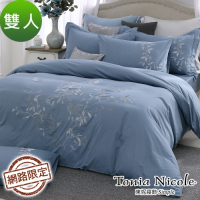 Tonia Nicole東妮寢飾 琉藍印記100%精梳棉刺繡被套床包組(雙人)