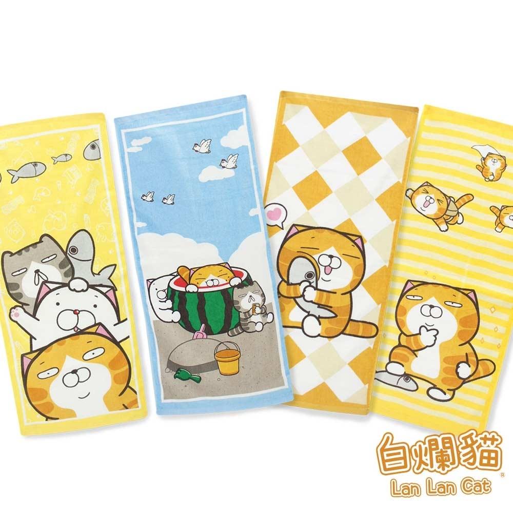 (超值5條組)白爛貓Lan Lan Cat 臭跩貓滿版毛巾 [限時下殺]
