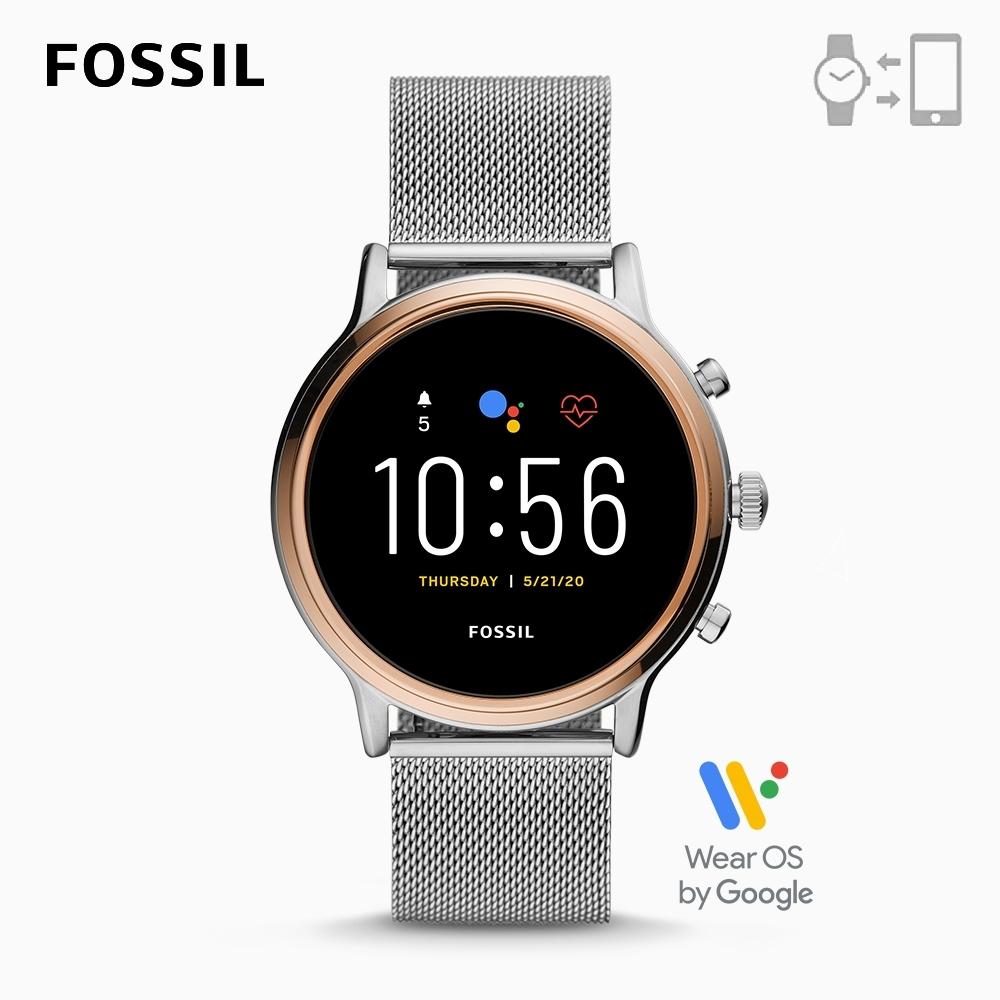 【FOSSIL】 GEN 5茱莉安娜JULIANNA HR-雙色米蘭錶帶智能錶 44MM FTW6061