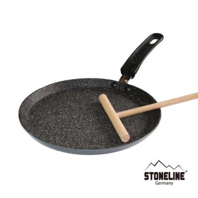 德國STONELINE經典系列 薄餅鍋 24cm