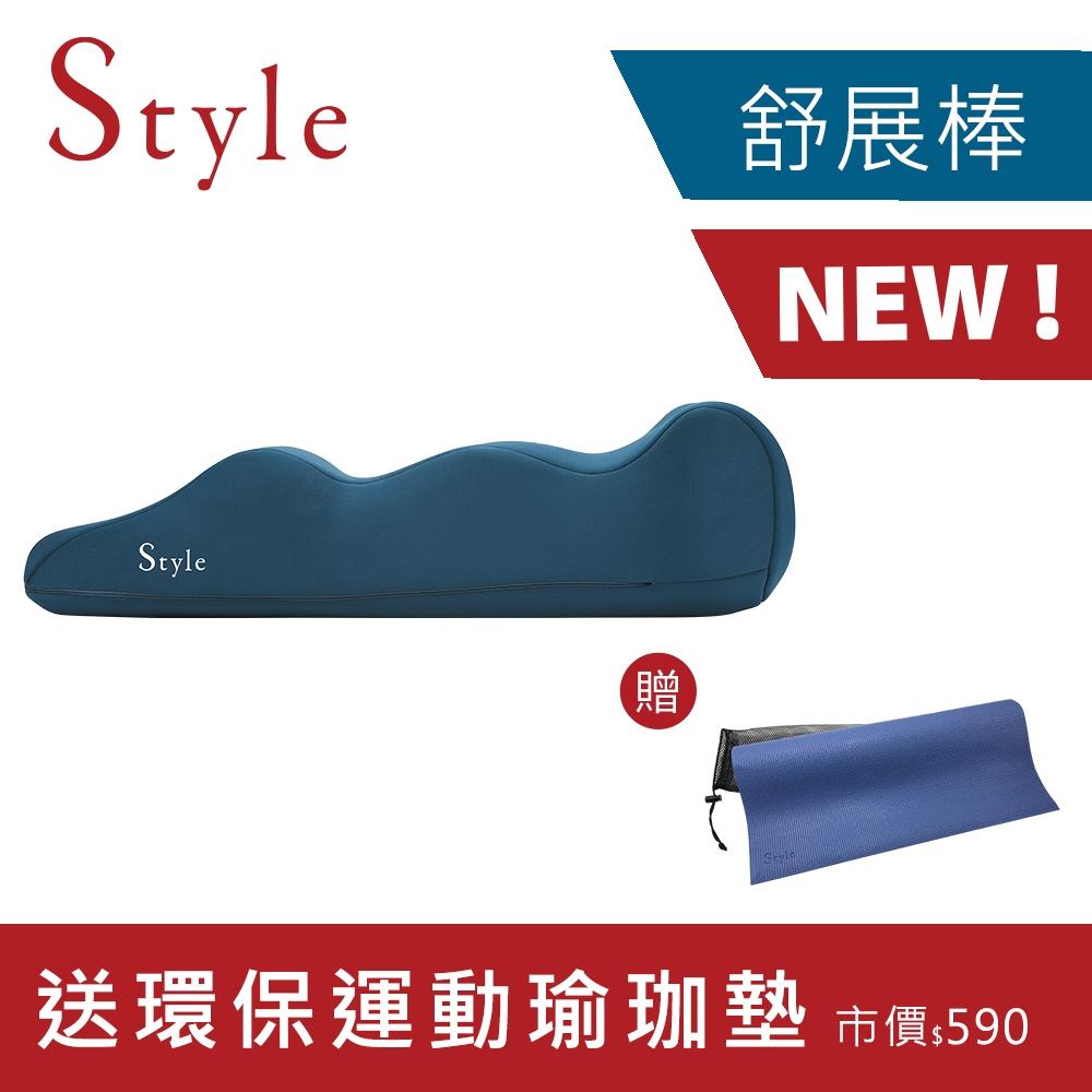 [10/21-10/31★現省920元]Style Recovery Pole 3D身形舒展棒