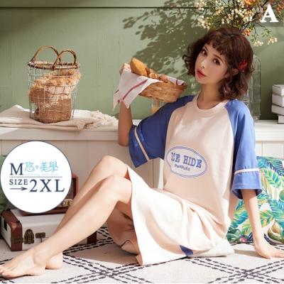 [時時樂]悠美學-法國娃娃精梳棉短袖印花居家洋裝-6款任選(M-2XL)