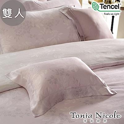 (活動)Tonia Nicole東妮寢飾 微恬之戀環保印染萊賽爾天絲被套床包組(雙人)