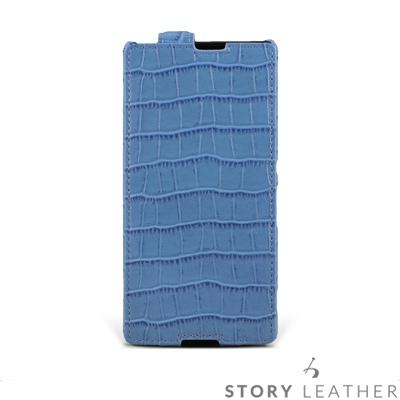 STORYLEATHER SONY Xperia Xz2 硬殼式下蓋 客製化皮套