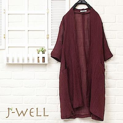 J-WELL 波浪紋針織洋裝 復古棉麻楊柳摺披肩薄外套