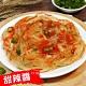 柴米夫妻‧千層醬燒蔥油餅-甜辣醬(480公克±5%/盒,共四盒) product thumbnail 1