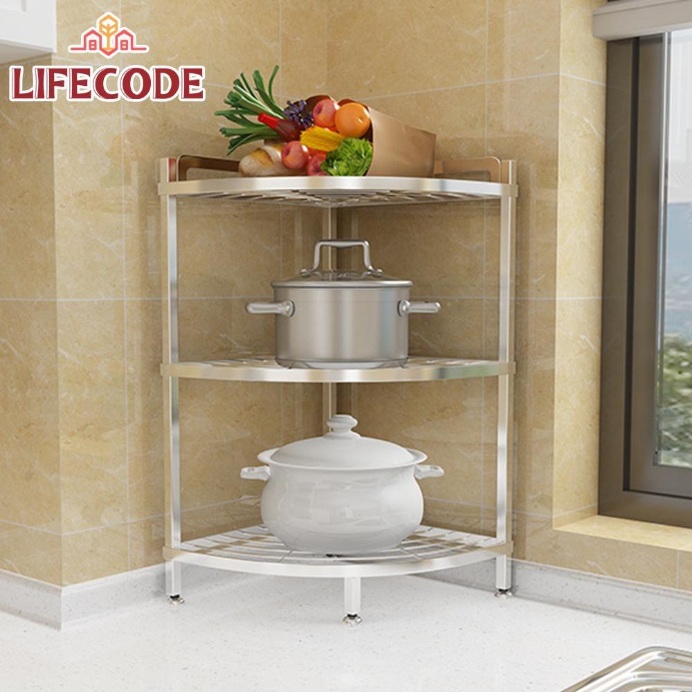 LIFECODE《收納王》不鏽鋼三層角落架(鍋具架/浴室架)