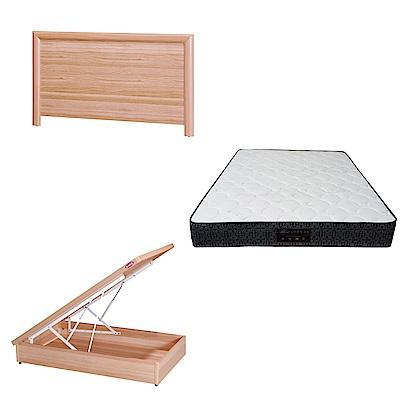 綠活居 羅多3.5尺單人床台三式組合(床頭片+後掀床底+防蹣抗菌獨立筒床墊)五色可選